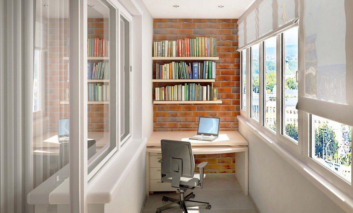 Личный кабинет на свежем воздухе
