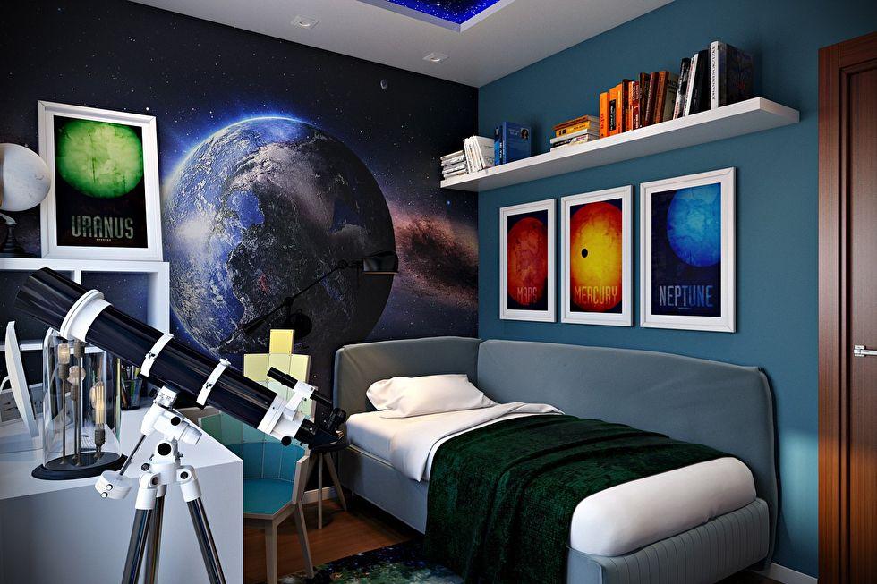 Детская для юного астронома
