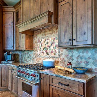 Предметы кухонного пространства