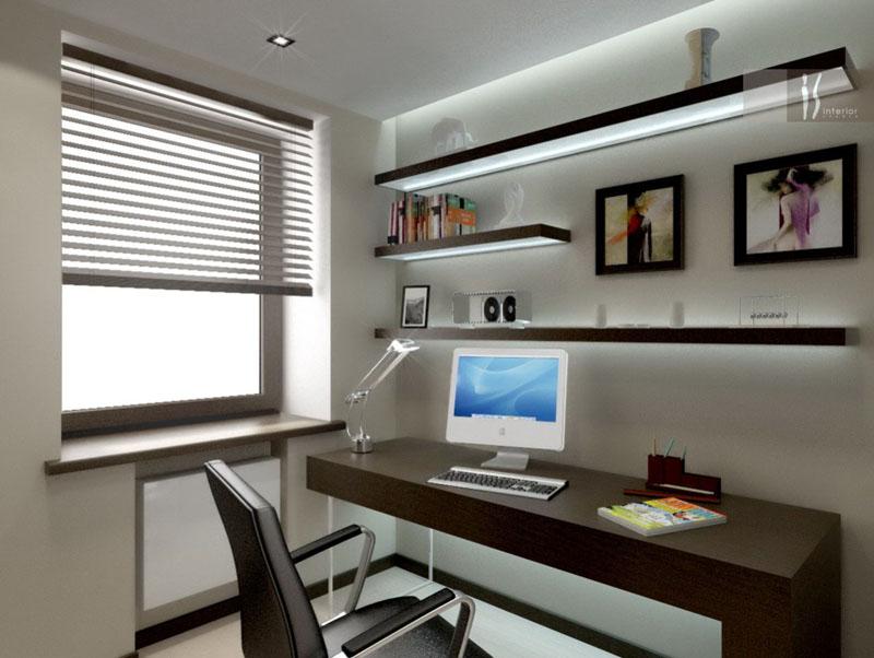 Рабочий кабинет в стиле минимализм