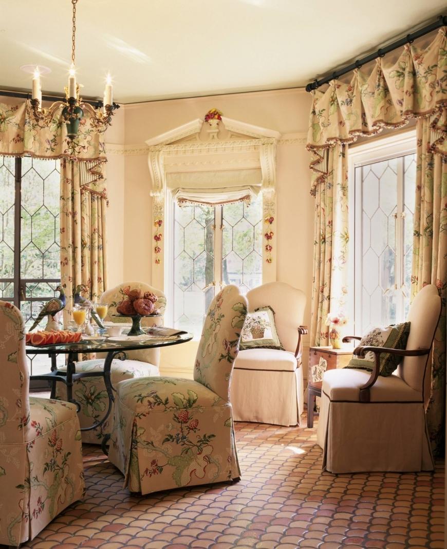 Изысканные шторы
