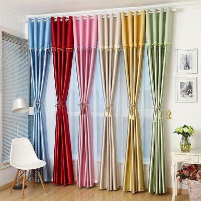 Разноцветные шторы