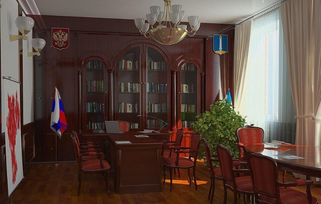 Кабинет чиновника