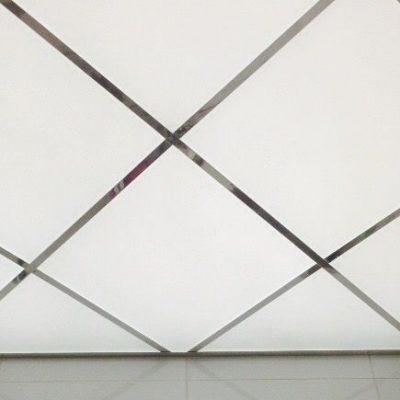 Армстронг потолок