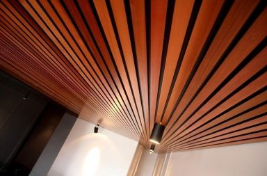 Потолок реечный