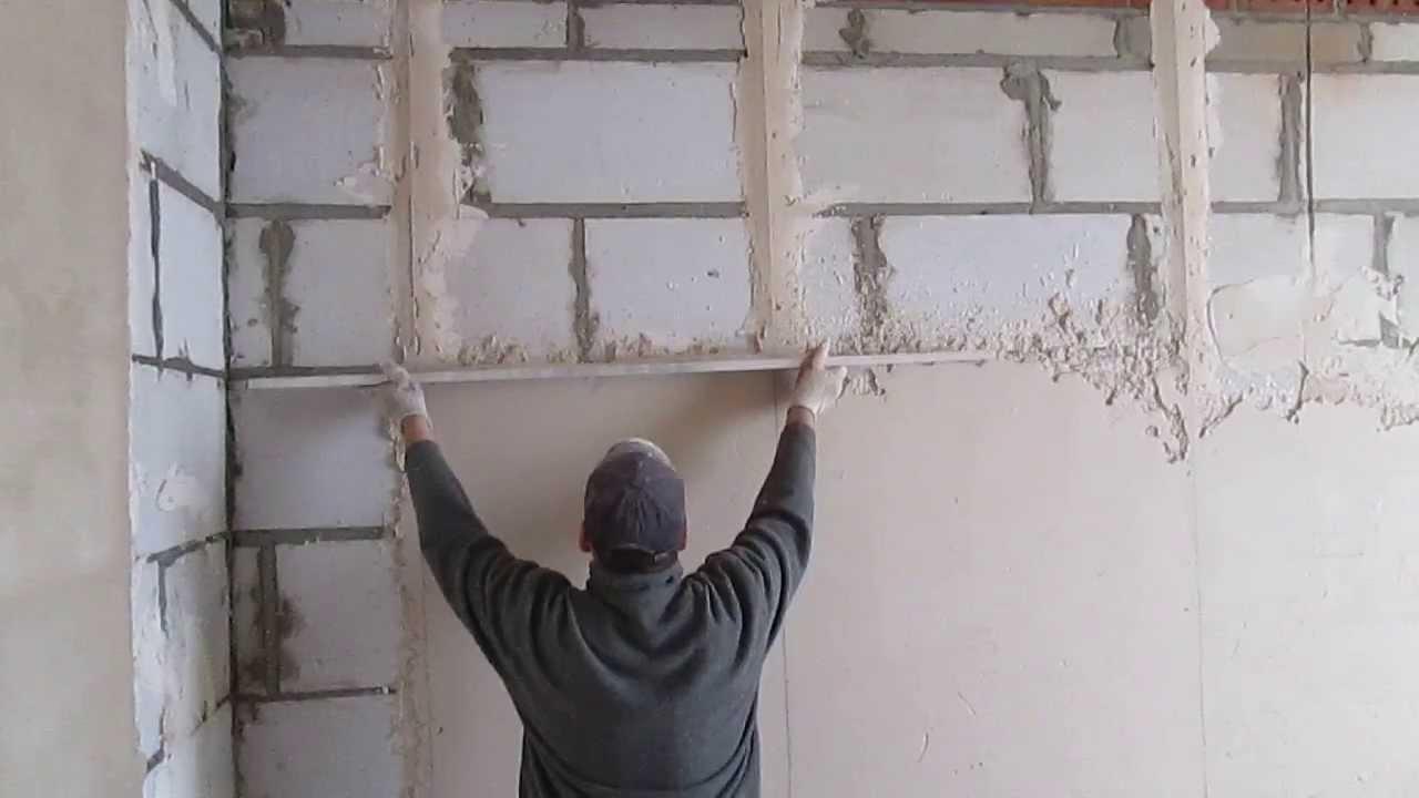 Штукатурка стены из пеноблоков своими руками