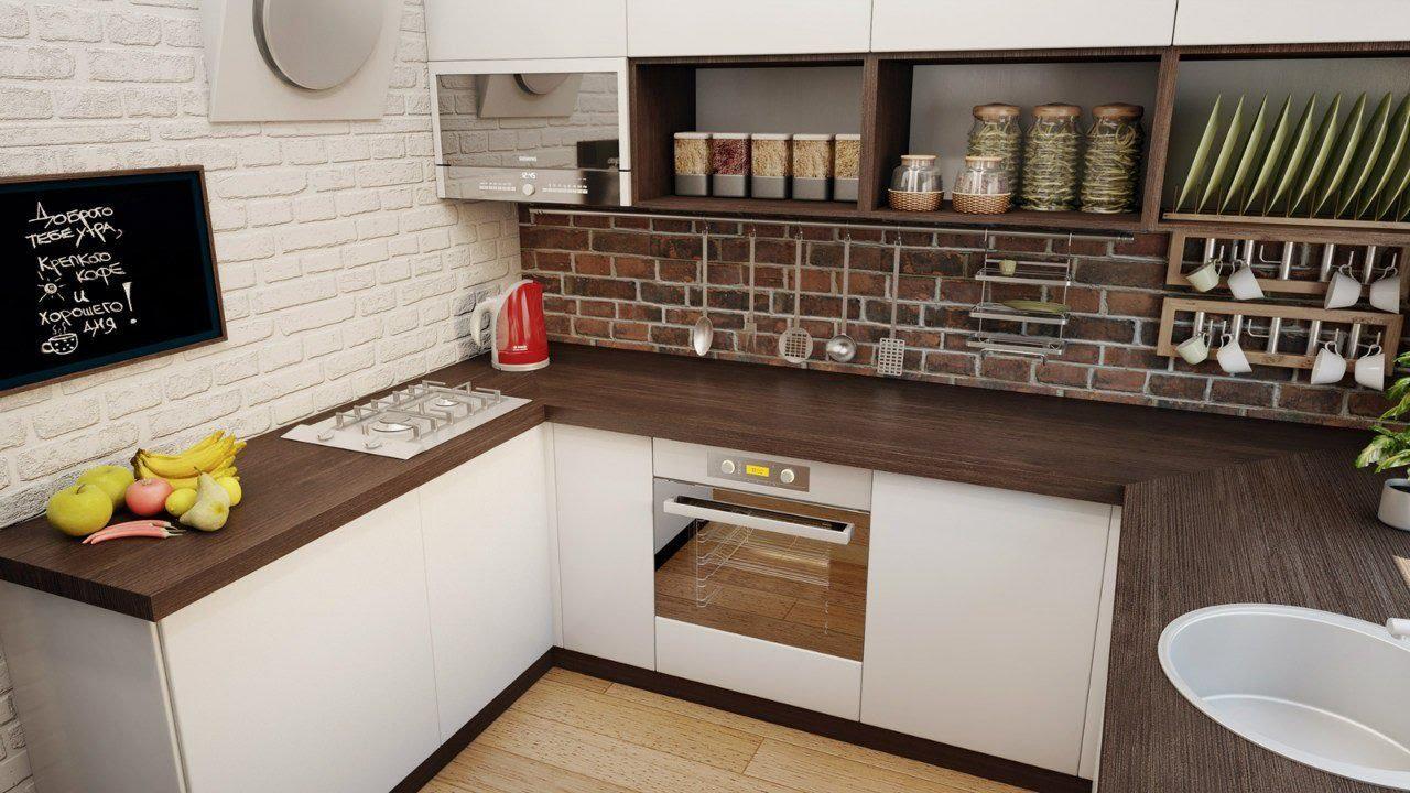 Планировка маленькой кухни в современном стиле