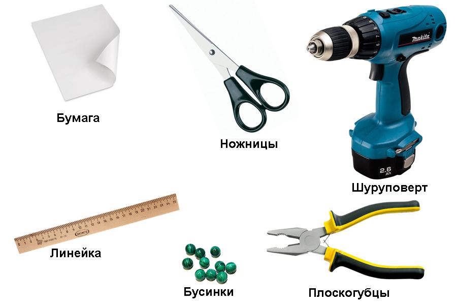 Инструменты и материалы для изготовления нитяных штор