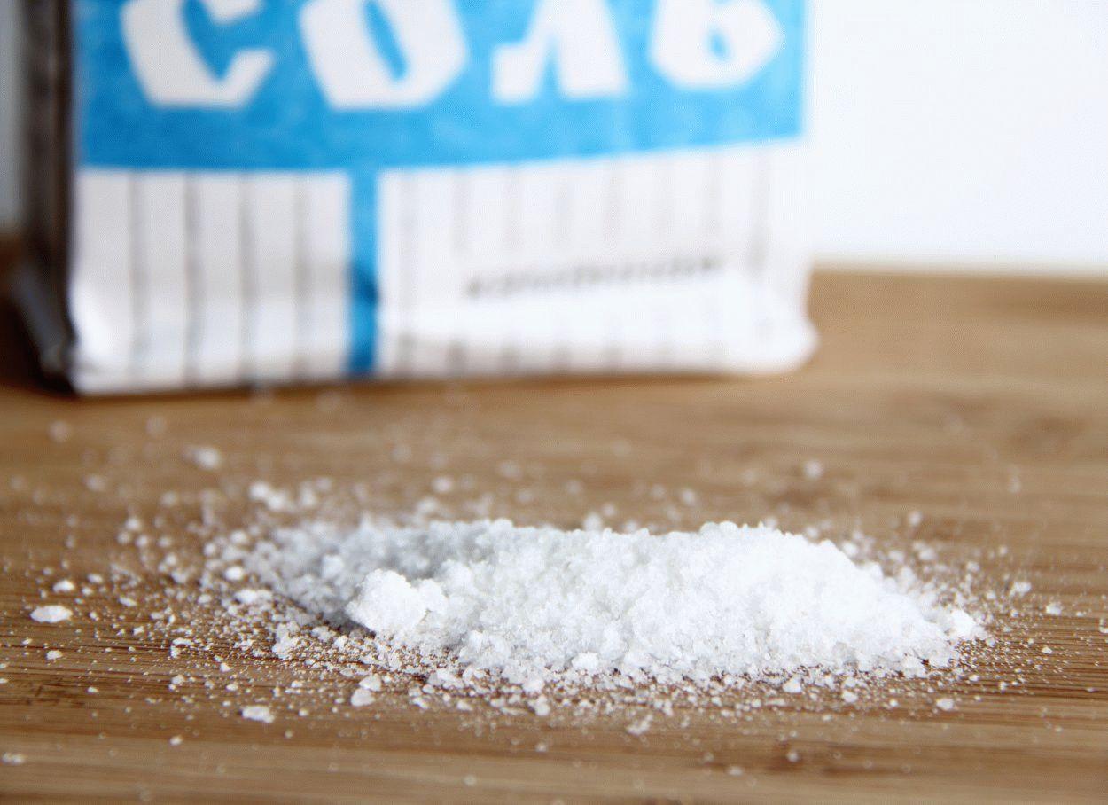 Поварённая соль