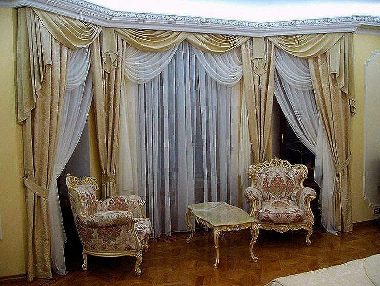 Люрексовые шторы