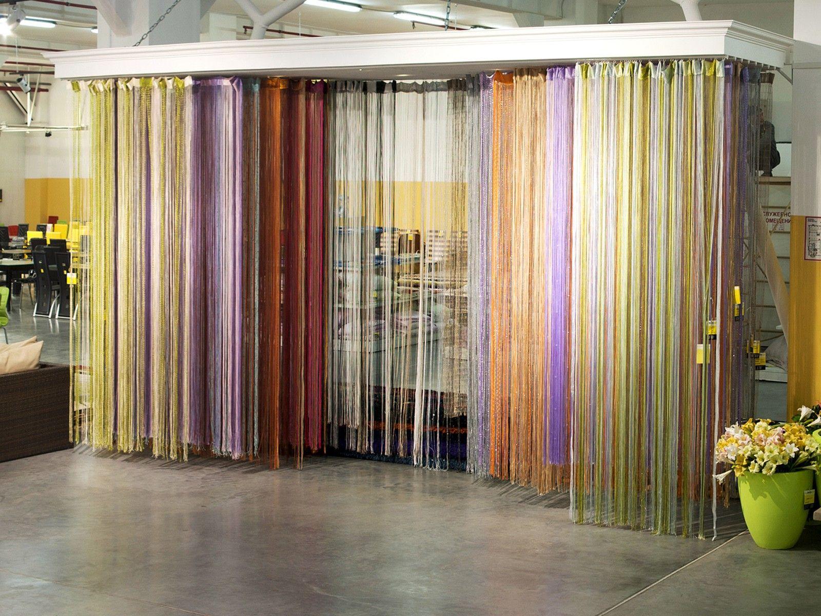 Комбинируйте разные цвета штор-нитей и не бойтесь экспериментировать