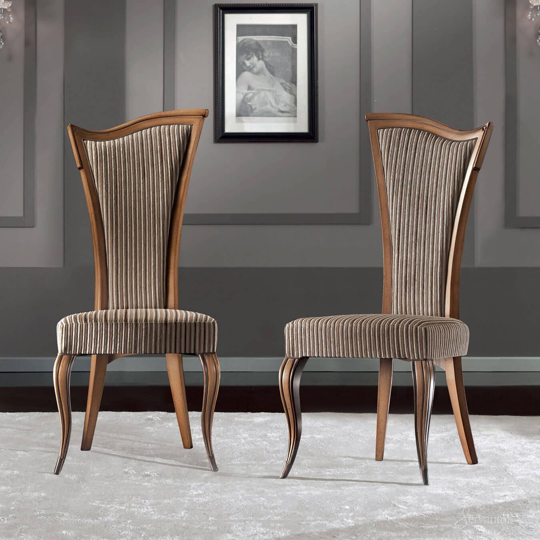 Два стула модерн